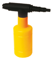 Емкость для раствора 0,3 л HP2130/HP6160, Champion, арт.C8101